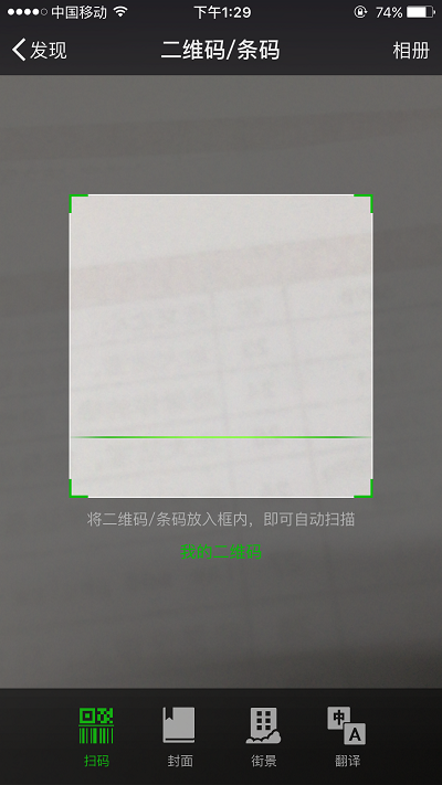 iOS2 - 副本.png