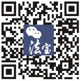 微信-二维码小.png